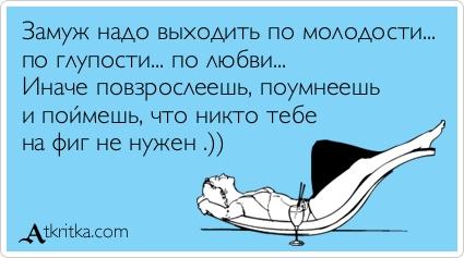 Анекдот: Раньше я думал, что я нерешительный. Но теперь я…